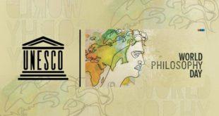 اليوم العالمي للفلسفة 2017