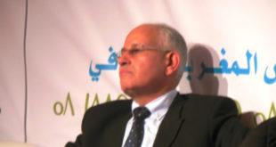 الاحتفاء بالاستاذ محمد نور الدين أفاية
