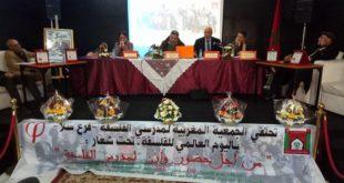 احتفال الجمعية المغربية لمدرسي الفلسفة – فرع سلا  باليوم العالمي للفلسفة