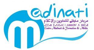 الحلقات الدراسية لمركز مدينتي للتكوين والاعلام الدورة السابعة – رمضان 2018