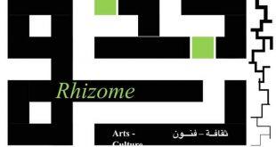 جمعية جذمور تستضيف عبد الرحمان رشيق