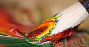"""""""حول جمال اللوحة الفنية"""" تأليف: أندي وارول"""