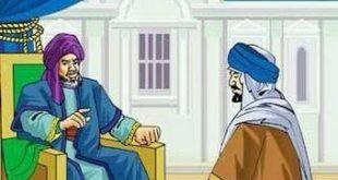 رسائل فلسفية بين ابن باجه وابن الإمام:قراءة في كتاب لمؤلفه جمال راشق
