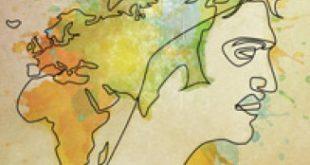 مدارس البيليا تحتفل باليوم العالمي للفلسفة