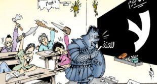 """العنف المدرسي في ظل غياب نظام """"المساعَدة الاجتماعية المدرسية"""""""