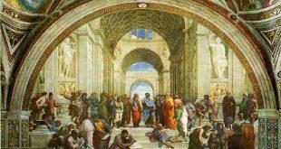 قراءة سوسيوتاريخية في مسارات الدرس الفلسفي بالمغرب