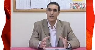 واقع تدريس الفلسفة في المغرب