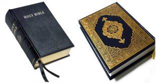 قراءة في فكر الاصلاح الديني/ النص وسؤال الحقيقية