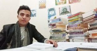 السوسيولوجية بالمغرب و إشكالية الموضوعية