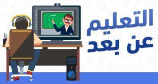 المدرسة المغربية بين الأسوار واللا أسوار في زمن الكورونا