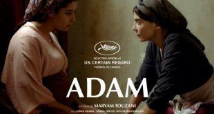 """فيلم"""" آدم"""" المغربي للمخرجة مريم التوزاني  ناجح تقنيا مقبول فنيا"""