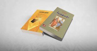 """قراءة في محاورة """"القوانين"""" لأفلاطون"""