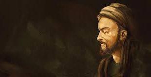 أبو بكر الرازي و مخاريق الأنبياء