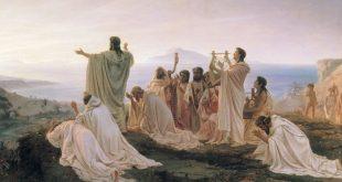 التصوف الفلسفي