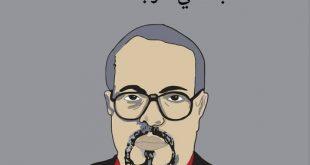 """""""انتعاشة اللغة"""" لـ عبد السلام بنعبد العالي"""